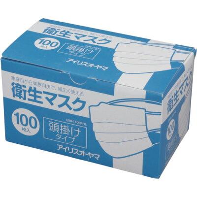 衛生マスク 頭掛けタイプ EMN-100PHL(100枚入)