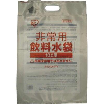アイリスオーヤマ 非常用飲料水袋 10L用 MB-10(1コ入)