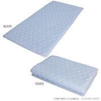 アイリスオーヤマ エアリー敷きパッド CPAR-SD ブルー 10