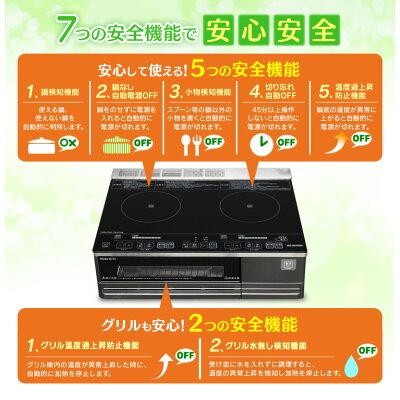 アイリスオーヤマ 2口IHクッキングヒーター 据置型 ブラック IHC-SG221(1台)