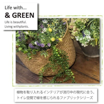 ペーパーホルダーカバー &Green CACTUS!(1枚入)