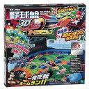 エポック社 野球盤 3Dエース オーロラビジョン(1セット)