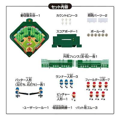 野球盤 3Dエース スタンダード(1セット)