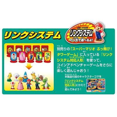 スーパーマリオ コインアドベンチャーゲーム ざくざくコイン争奪戦!(1コ入)