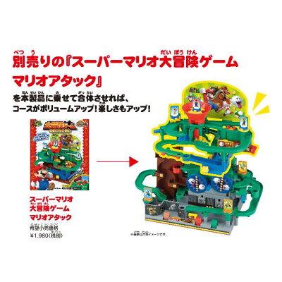 エポック社 スーパーマリオ 大冒険ゲームデラックス クッパ城と7つの罠!(1コ入)