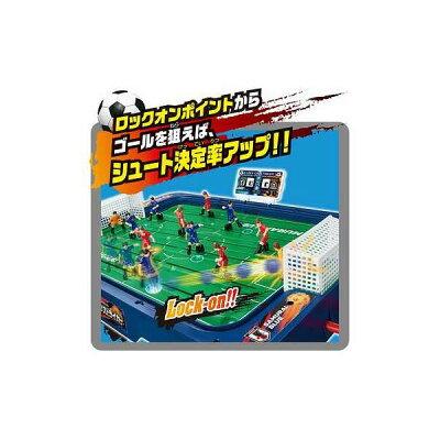 サッカー盤 ロックオンストライカー サッカー日本代表ver.(1セット)