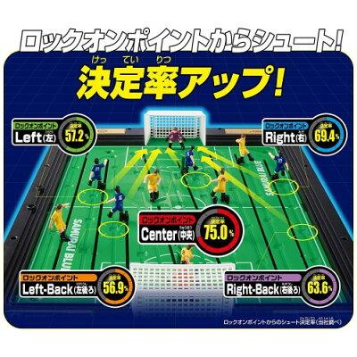 エポック社 EPOCH サッカー盤 ロックオンストライカーDX オーバーヘッドスペシャル サッカー日本代表VER