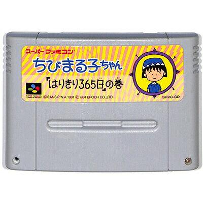 SF ちびまる子ちゃん SUPER FAMICOM