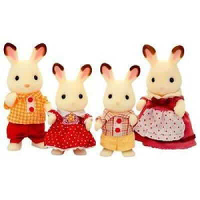シルバニアファミリー ウサギ ファミリー シリーズ  ショコラウサギ(1セット)
