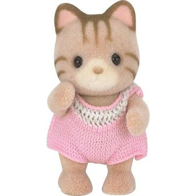 シルバニアファミリー ニ-50 シマネコの赤ちゃん(1コ入)