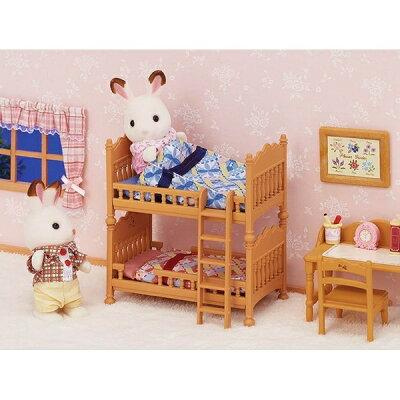 エポック社 シルバニアファミリー カ-317 二段ベッド