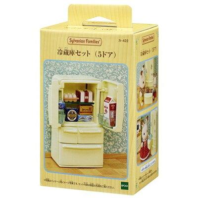 シルバニアファミリー 冷蔵庫セット 5ドア カ-422(1コ入)
