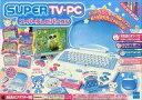 エポック社 スーパーテレビパソコン