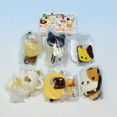 にゃんこキッチン ミケ猫バージョン エポック社
