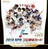 エポック 2018 NPBプロ野球カード 12枚 5g