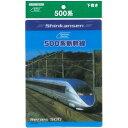 文房具 下敷き エポック「新幹線500系 B5したじき」