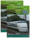 クリアファイル 300系 新幹線A4クリアホルダー(クリアファイル) キャラクター文具No.13