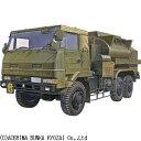プラモデル ミリタリーモデルキット No.04 1/72 陸上自衛隊 3 1/2t 航空用燃料タンク車 アオシマ