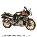 1/12 ネイキッドバイク No.05 Kawasaki GPZ 900R ニンジャ '02 プラモデル アオシマ