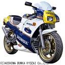 1/12 ネイキッドバイク No.100 ホンダ '88 NSR250R SP プラモデル 再販 アオシマ