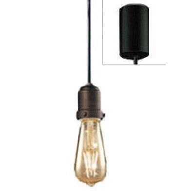 オーデリック OP252563LC ペンダントライト LED 電球色