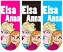 ディズニー アナと雪の女王 スニーカーソックス (サイズ:23~25cm) アナとエルサ 靴下3色  DGL-74-2030