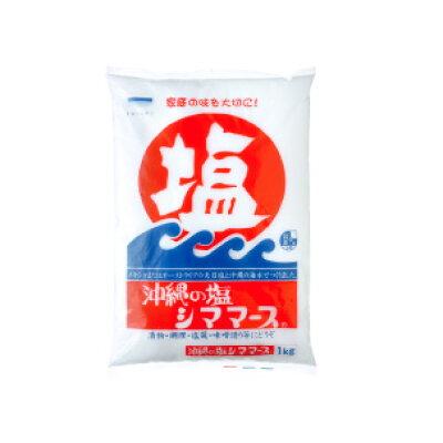 青い海 シママース(沖縄の塩)(1kg)