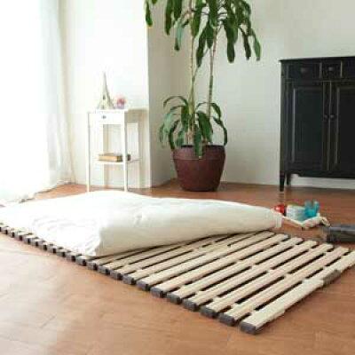KKF-310 オスマック 軽量桐すのこベッド4つ折れ式 セミダブル すのこベッド KKF310オスマツク
