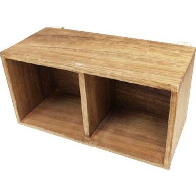 すのこに掛けられる家具 箱 2マス ダークブラウン KB-2DB(1コ入)