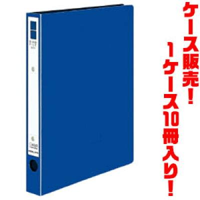 コクヨ リングファイルER27mm紺PP 10冊入り フ-UR430DB