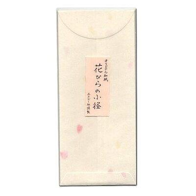 エヌビー 和紙封筒 赤 57211