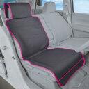 SEIWA アクティブシートカバー ピンク ND116