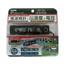 セイワ 電圧サーモ電波クロック+USB ブラック W852(1コ入)