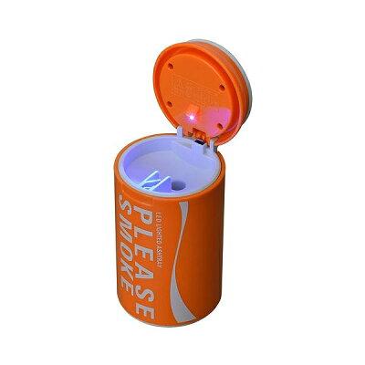 セイワ 車用 灰皿 カラーかんアッシュ ドリンクホルダー型 オレンジ LED付き W888