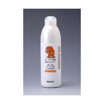 コ・ペット 薬用 S&Zシャンプー(300ml)