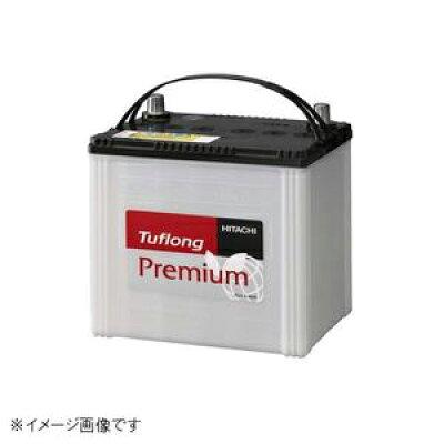 JPAK42R55B19R9 日立 標準車/アイドリングストップ車対応バッテリー Tuflong Premium JPAK42R55B19R9