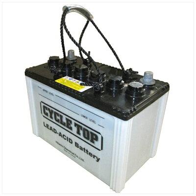 SHIN-KOBE DENKI 新神戸電機 電動車バッテリー サイクルサービス用鉛蓄電池  EB65-T HIC-80