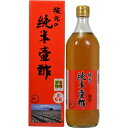 坂元の純米壷酢 700ml