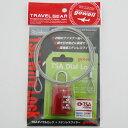 gowell/ゴーウェル 01327 TSAワイヤーGX1m R