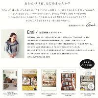学研ステイフル OHM靴おきマーク ピンク AM080-63 OURHOME Emi