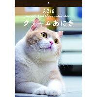 学研 18カレンダー BM120-81