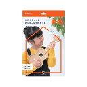 学研ステイフルダンボール工作キットギターN15005