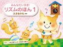 学研 ピアノ発表会物語CD7