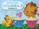 学研 ピアノ発表会物語CD9