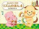 学研 ピアノ発表会物語CD10