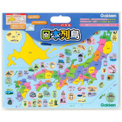 学研ステイフル 83515 学研のパズル 日本列島