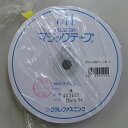 マジックテープ反25mm/5mA03800
