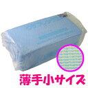 クラフレックス カウンタークロス 袋入 30×61cm ZNA513-100PW 薄手小 ブルー 100枚