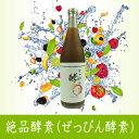 絶品酵素 日本産 720ml