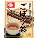 ごぼう茶 ティーバッグ 2g×20包
